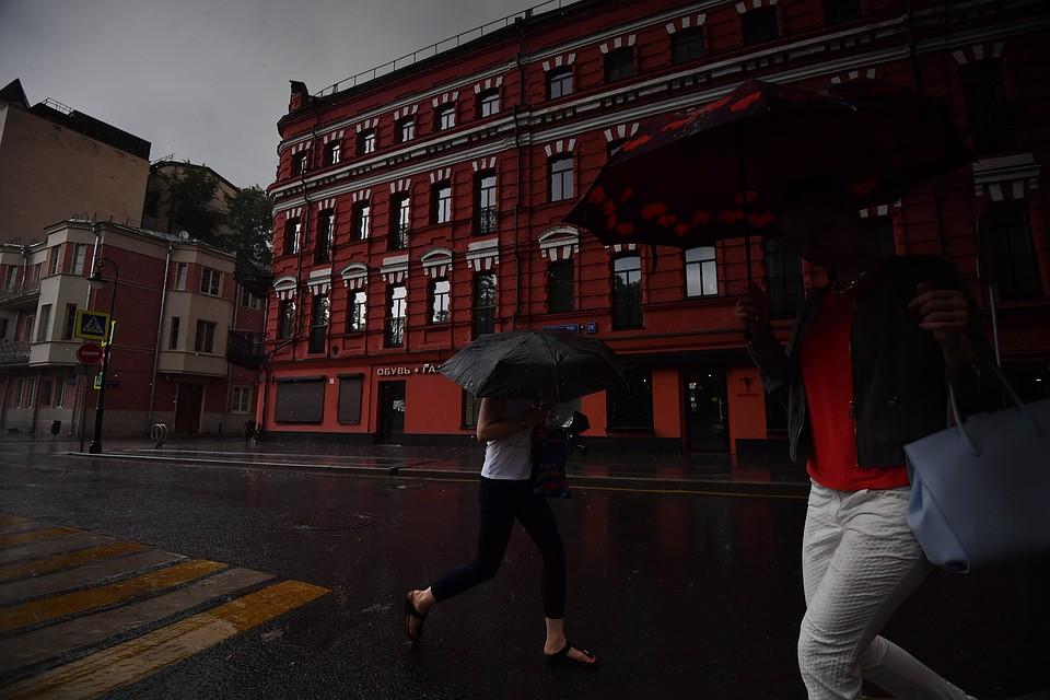 17мая объявлен «желтый» уровень погодной опасности— Погода в столице России