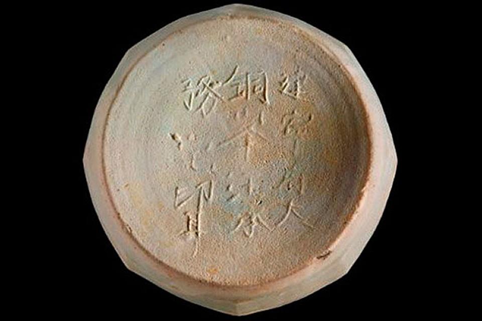Надпись— «Сделано вКитае»— отыскали на800-летнем горшке