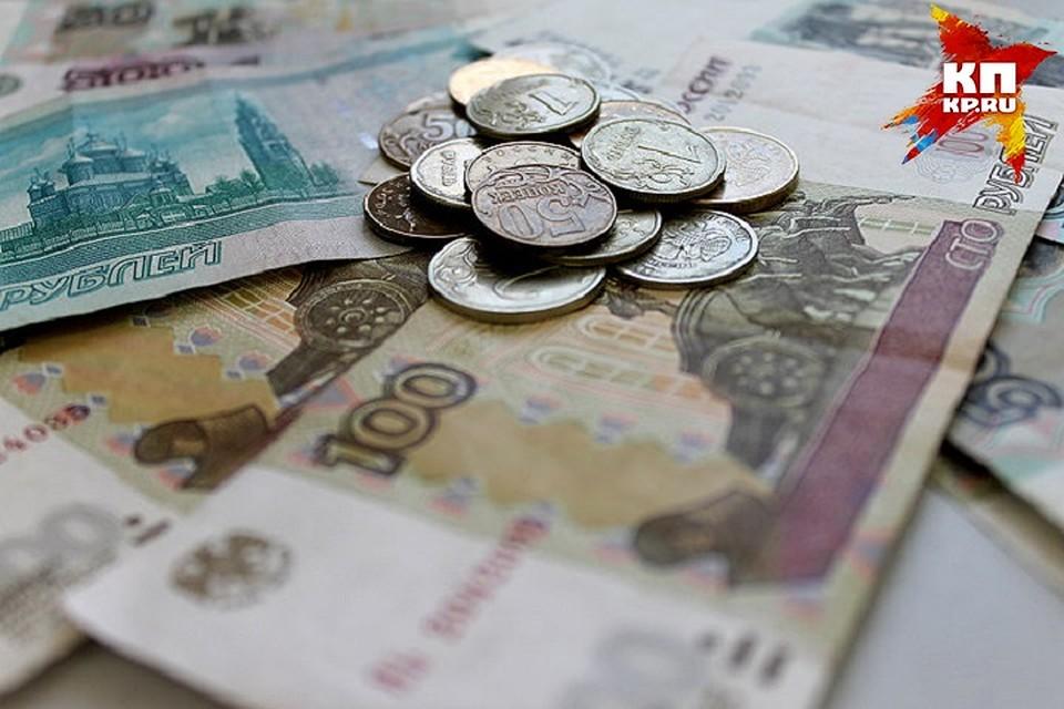 ВНовосибирской области стало на9,4 тысячи бедных больше