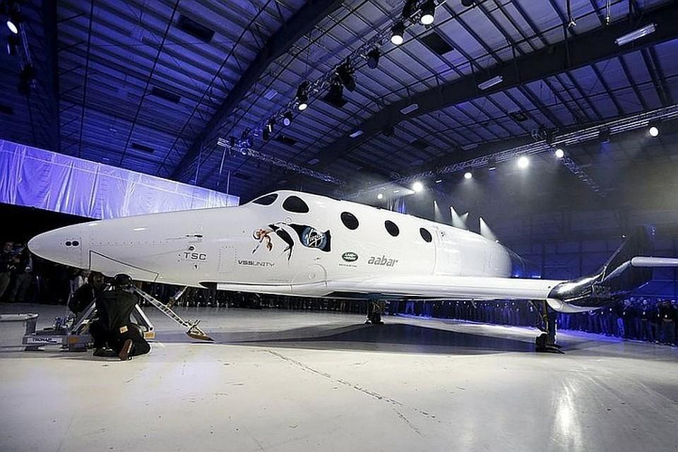 Virgin Galactic провела успешный запуск своего корабля