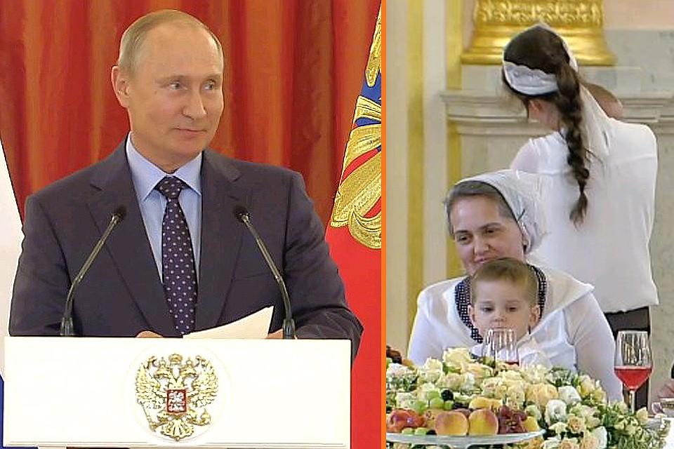 Плач малыша два раза прервал выступление В. Путина вКремле