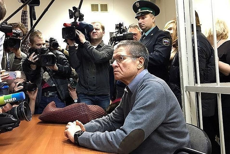 Алексей Улюкаев отбывает наказание вТверской области