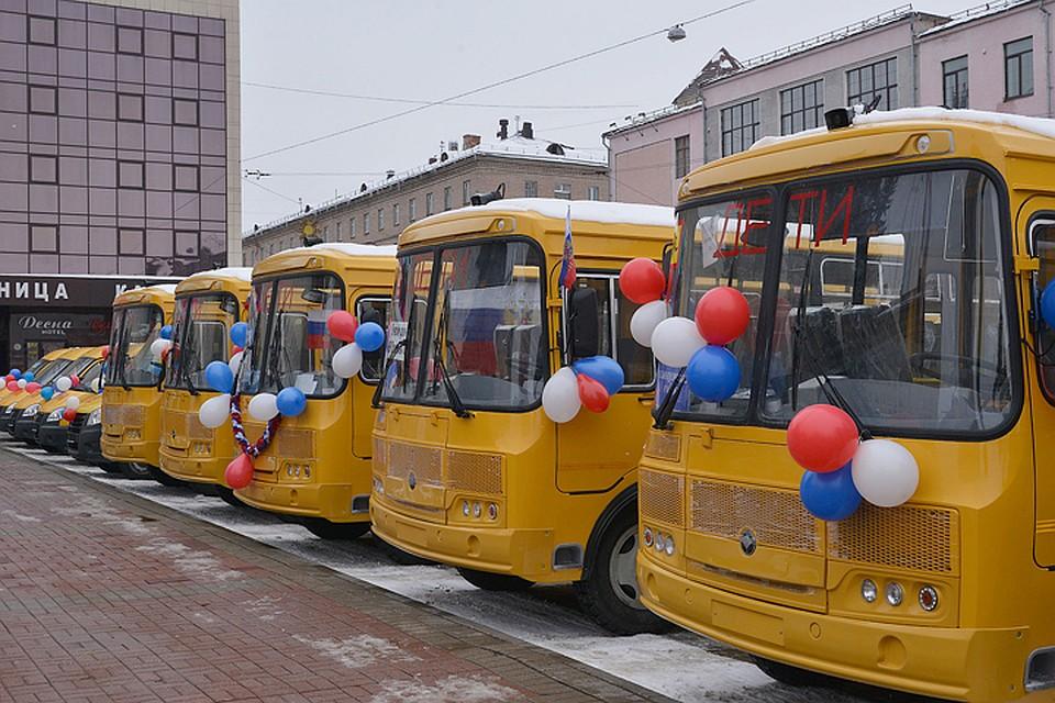 Детей изкомаричского поселка будут возить дошколы бесплатно