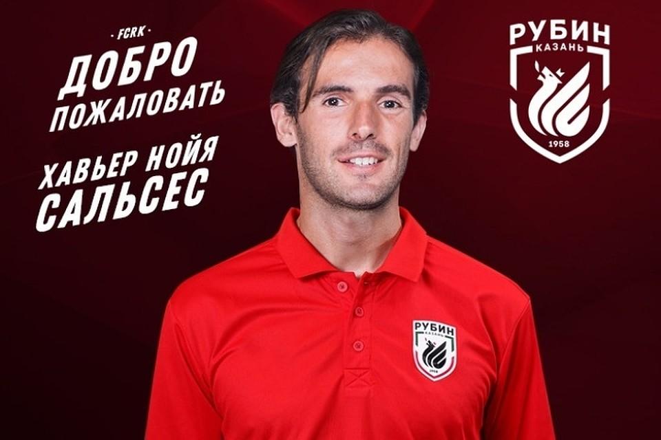 «Рубин» был дополнен тренером Сальсесом, который кконцу весны покинул «Спартак»
