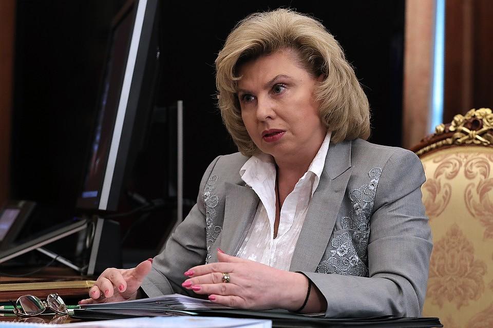 Москалькова повстречалась сукраинским омбудсменом в столице России