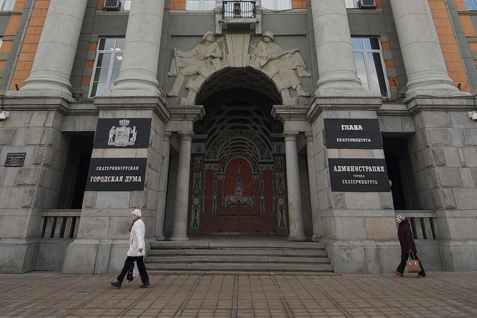 ВЕкатеринбурге начали собирать заявки отжелающих стать новым мэром города