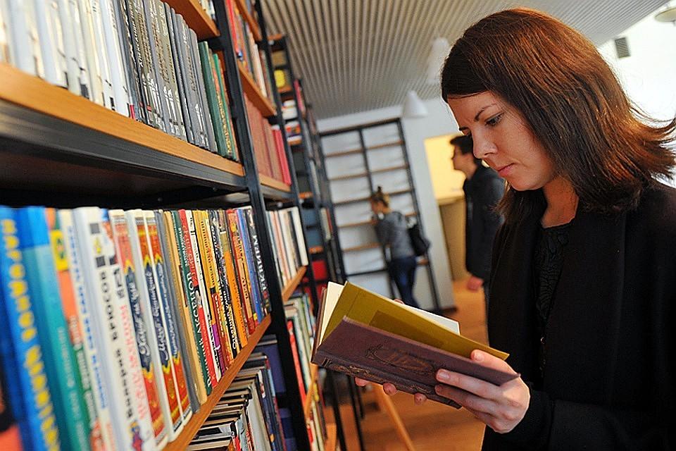 Иностранцы читают Булгакова вовремяЧМ