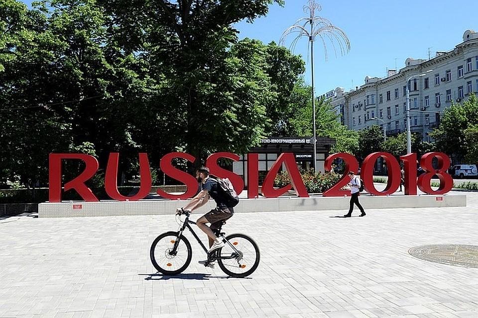 Вроссийских городах ЧМ-2018 обвалились цены нажилье