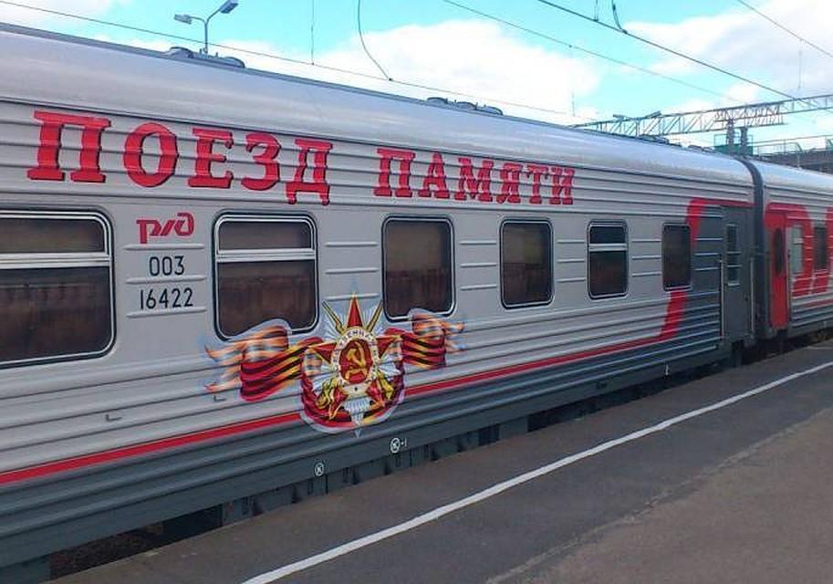 Поезд Памяти проедет поместам боевой славы к75-летию Курской битвы