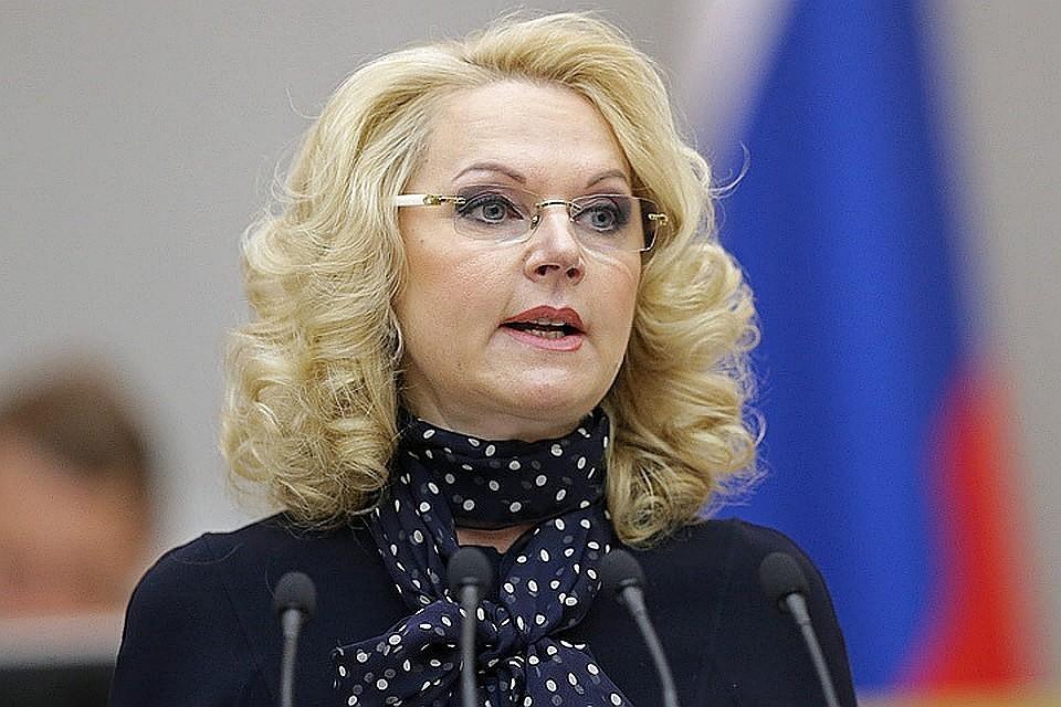 Нареализацию нацпроекта «Образование» планируется выделить около 674 млрд руб. - Голикова