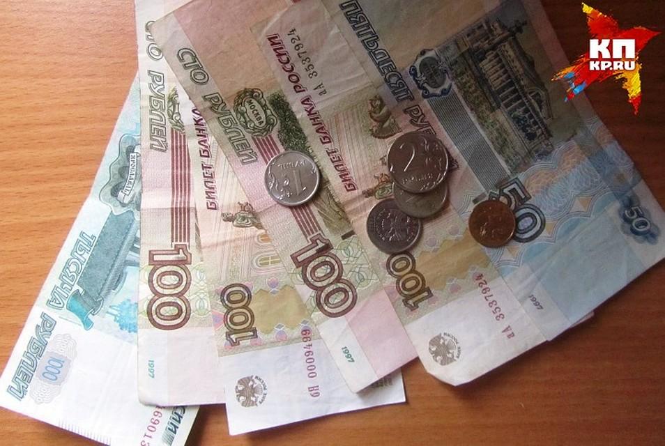 Банк Российской Федерации сказал обобнаружении фальшивых купюр вБелгороде