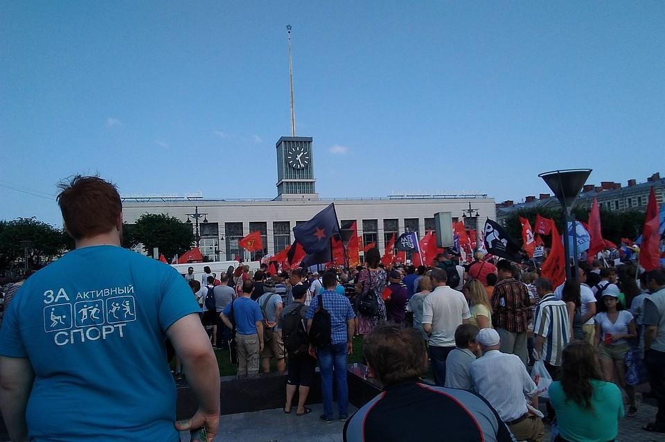 ВКазани намитинг против пенсионной реформы пришли неменее 1 000 человек