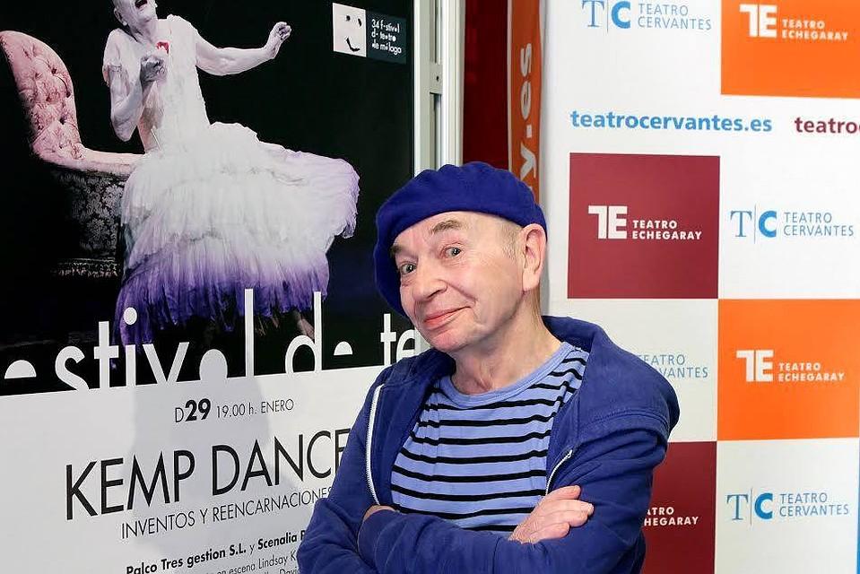 Танцор хореограф и мим Линдси Кемп