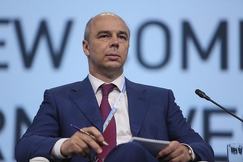 Силуанов: руководство подготовило меры наслучай санкций США против госдолгаРФ