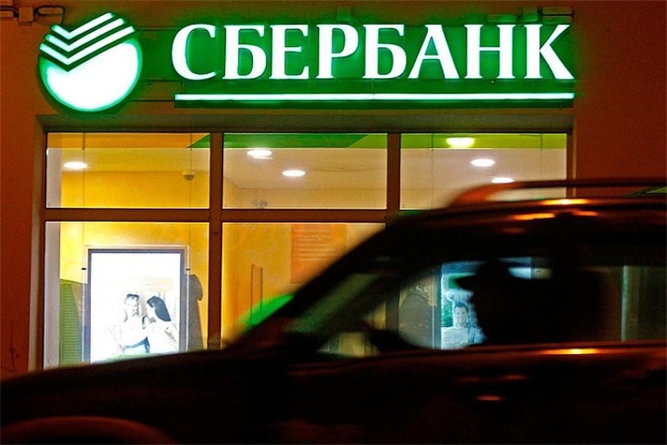 Сберегательный банк небудет ограничивать приём банкоматами купюр в5000 руб.