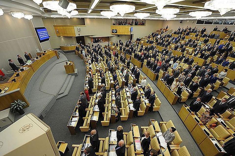 В государственной думе рекомендовали направлять средства коррупционеров вПенсионный фонд