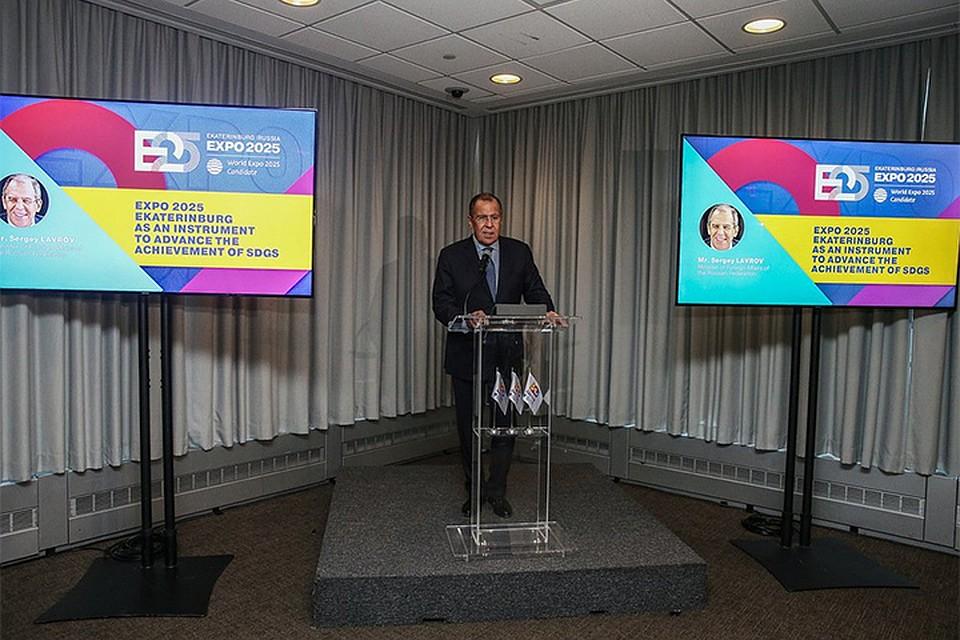 Приём-презентация состоялась в штаб-квартире Организации Объединенных Наций в Нью-Йорке. В нем принял участие министр иностранных дел нашей страны Сергей Лавров