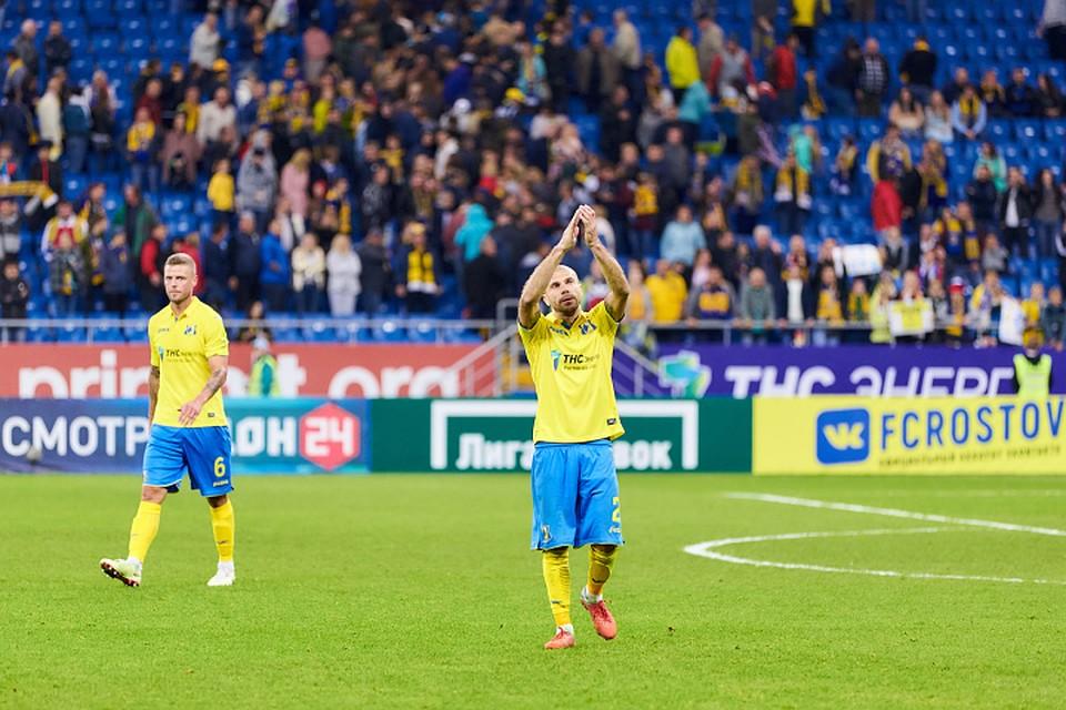 """Игра состоится на """"Ростов-Арене"""" через две недели."""