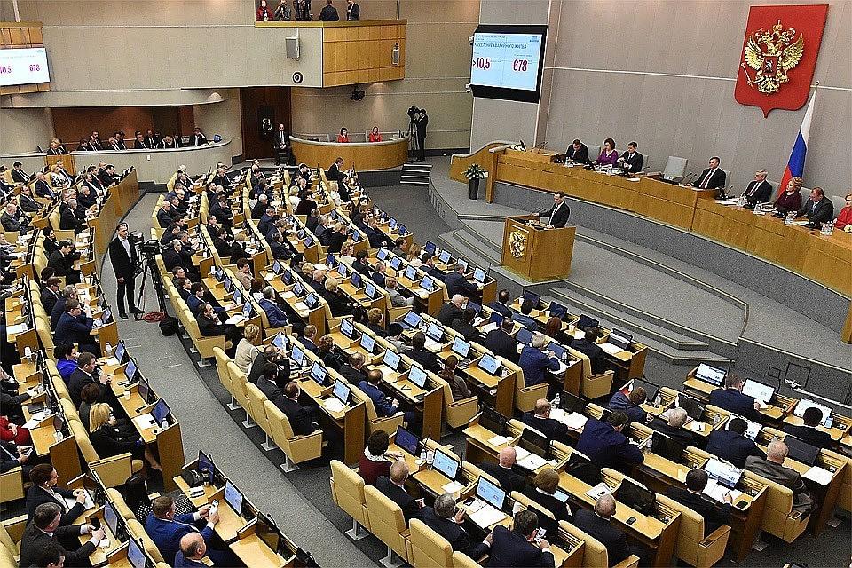 Путин подписал закон оботмене надбавок кпенсиям парламентариев