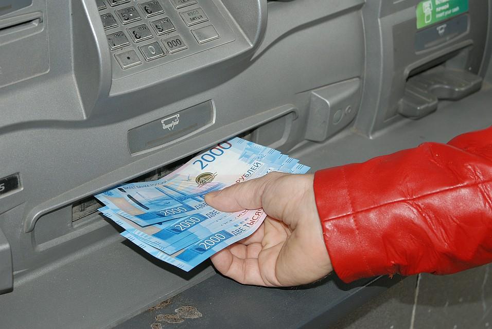 Банки просят клиентов обосновать переводы на1 тысячу руб.
