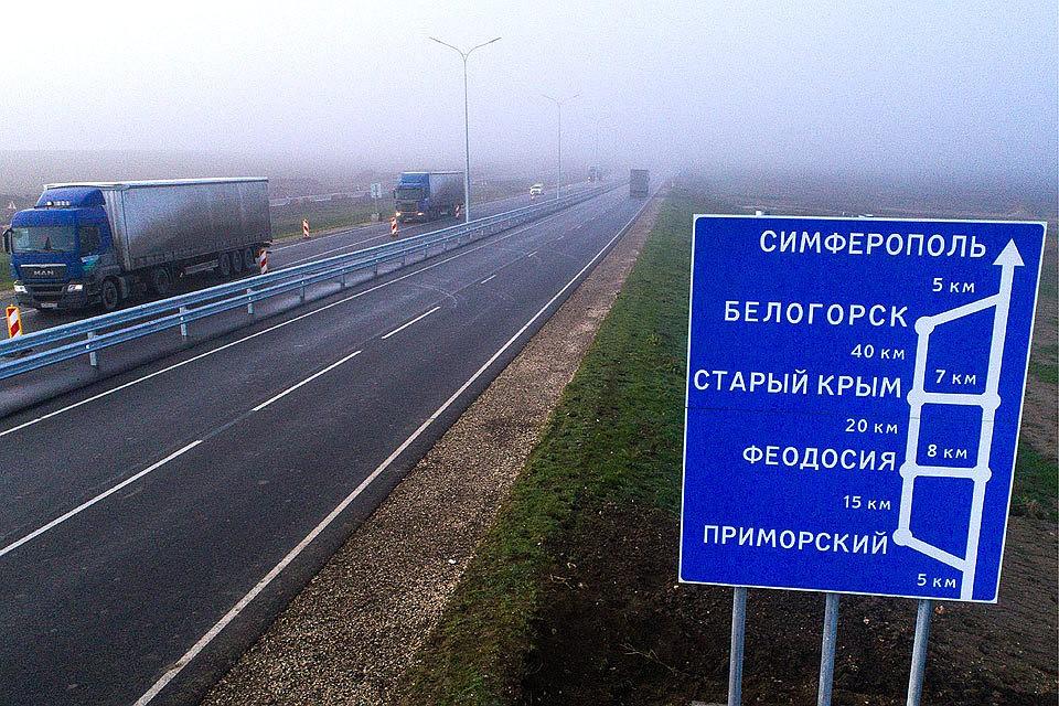 Руководство выделило наразвитие Крыма иСевастополя 310 млрд руб.