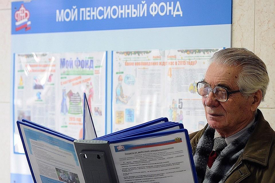 ГД приняла проект о повышении пенсий сверх прожиточного минимума