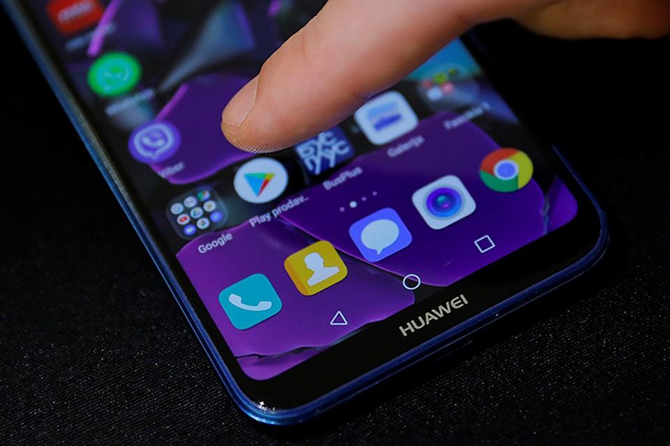 У Huawei есть свои разработки по чипам операционке. У компании такой потенциал что даже такой стране как Америка будет слабо ее обрушить