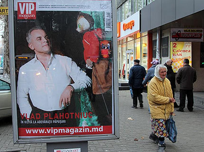 Плахотнюк покинул пост руководителя  Демократической партии Молдовы