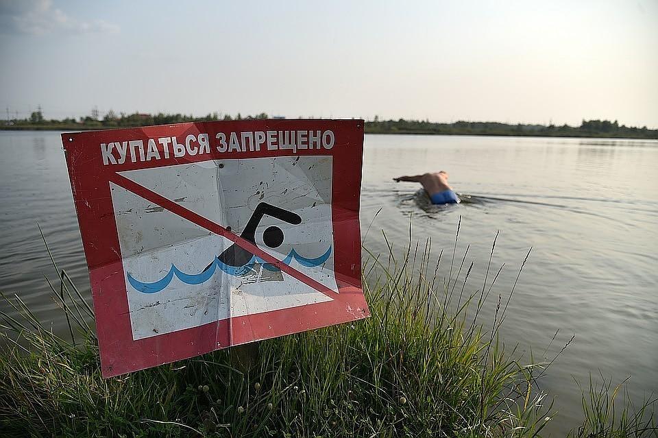 Роспортебнадзор Татарстана не советует купаться на 3-х пляжах Казани