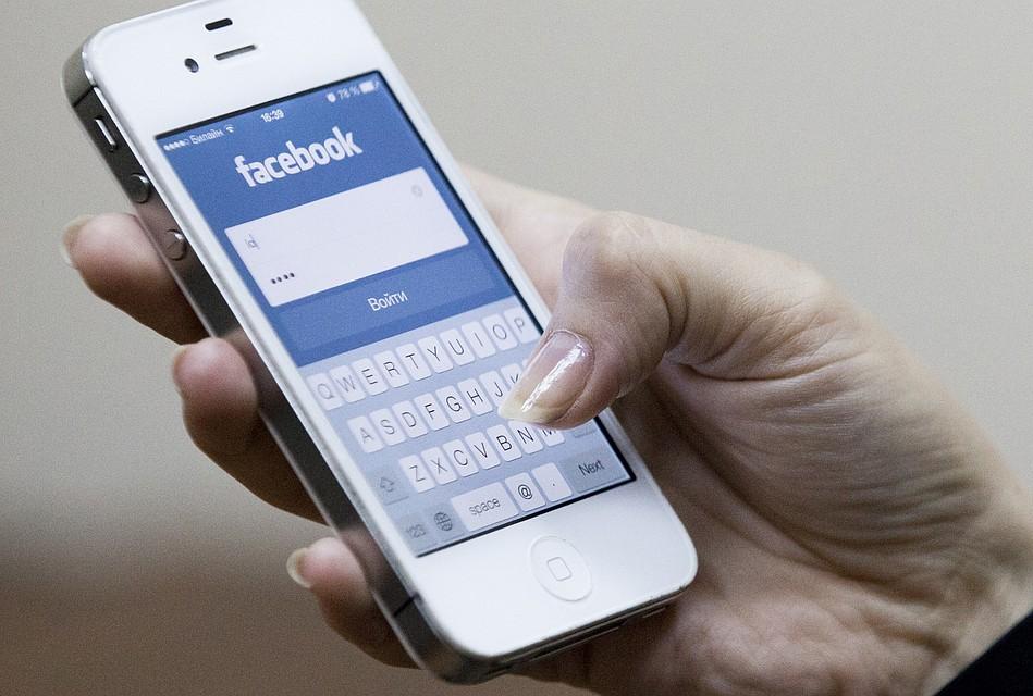 Практически  две недели воткрытом доступе были данные 267 млн пользователей фейсбук