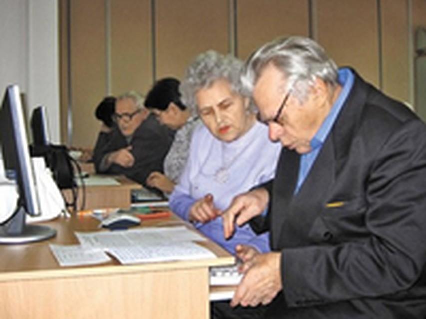 Работа для пенсионеров сторж