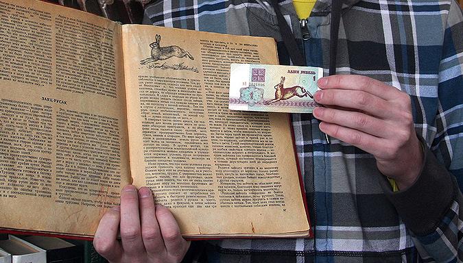 Мы нашли в архиве ту самую книжку - ею оказалась энциклопедия «Звери и птицы нашей страны», выпущенная в 1957 году издательством «Молодая гвардия».