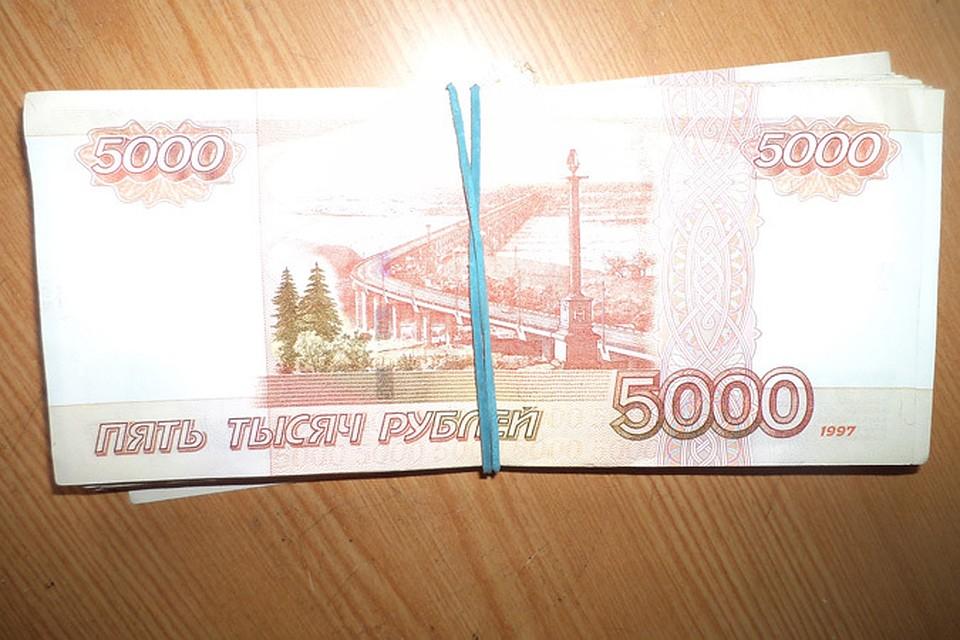 налоги на приватизированные дачи в кемеровской области
