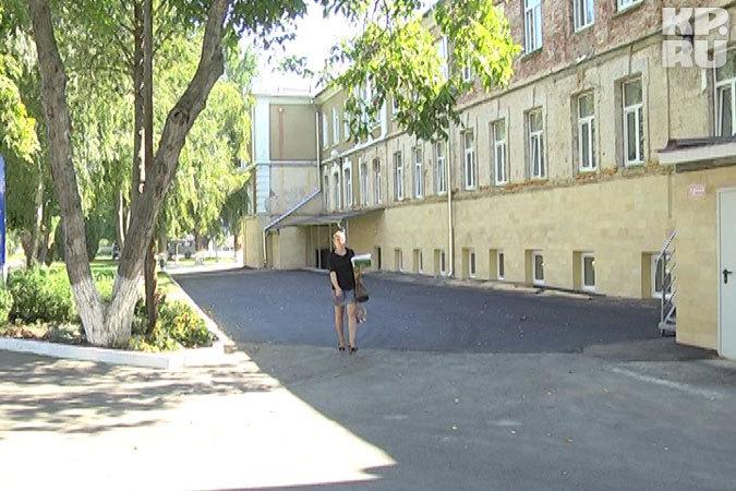 Больница советского района на советской армии