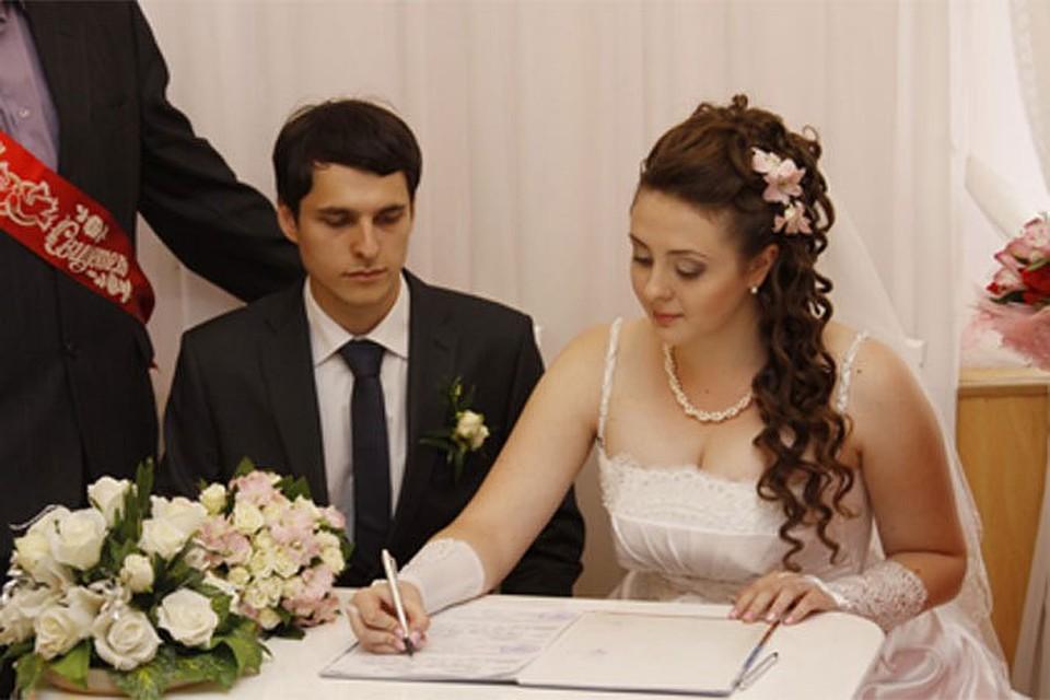Подарок молодоженам на свадьбу от губернатора