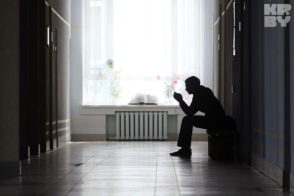 белорусы ходят лечить депрессию к терапевту, но не психиатру.