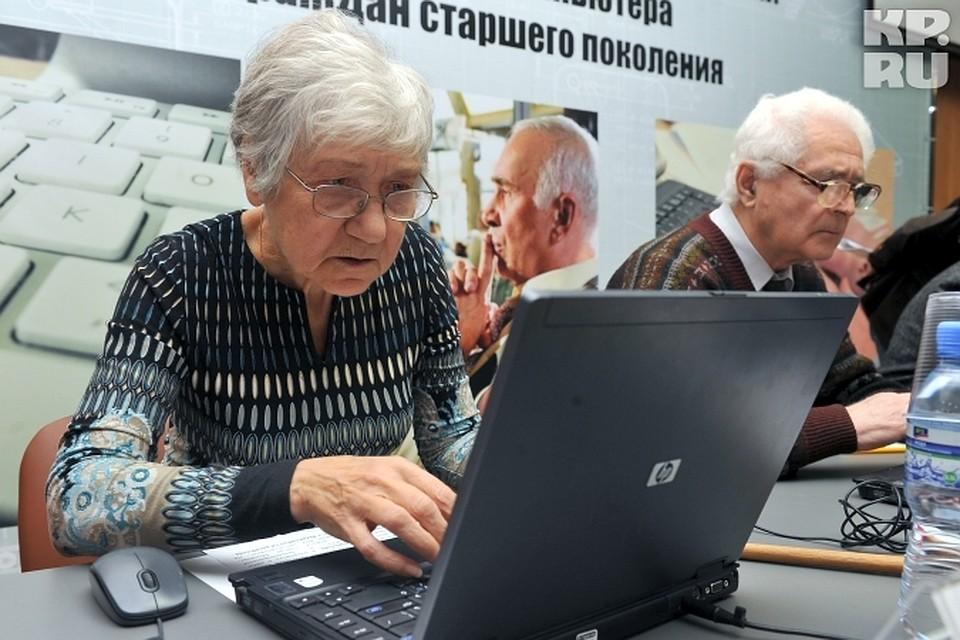 В стаж учеба при назначении пенсии