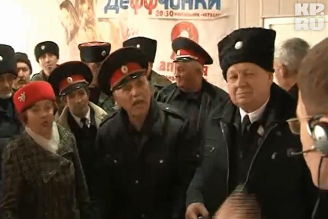 Сайт артёмовска последние новости сегодня