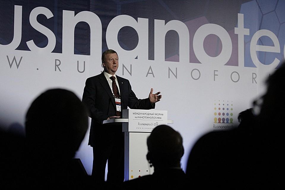 Итоги проверки крупнейшей государственной компании, которая под руководством Анатолия Чубайса должна обеспечить инновационный прорыв нашей страны