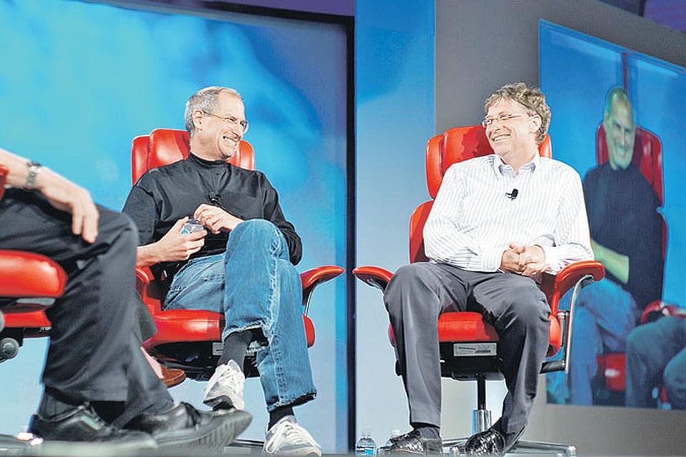 - НОРМАЛЬНО, БИЛЛИ? - ОТЛИЧНО, ДЖОБС!!! Стив Джобс (слева) и Билл Гейтс, основатели компаний - компьютерных монстров. У этих конкурентов было намного больше общего, чем мы привыкли думать...