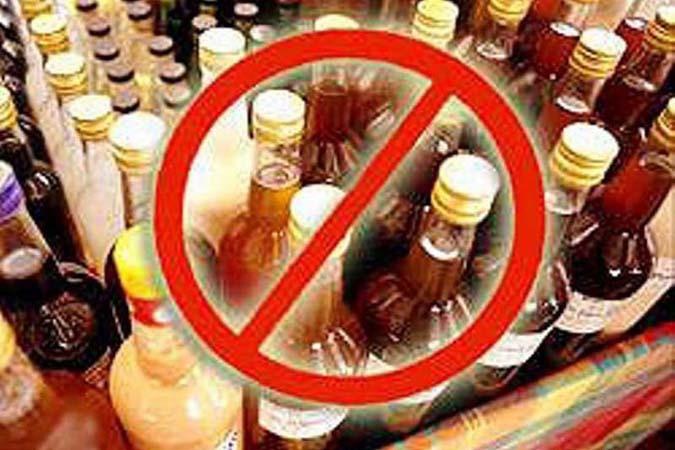 Справка о кодировании от алкоголизма
