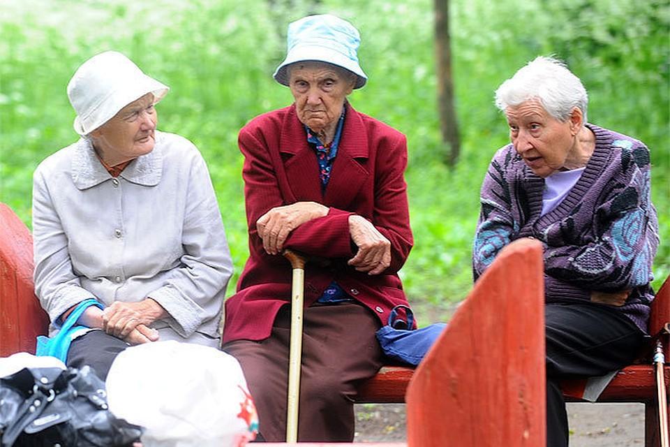 Последние новости по повышению пенсий в апреле 2015 года