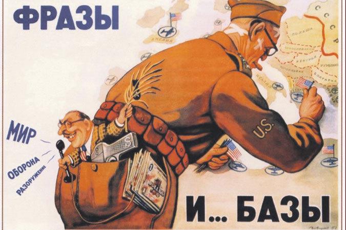 Плакат: В. ГОВОРКОВ. 1952 г.