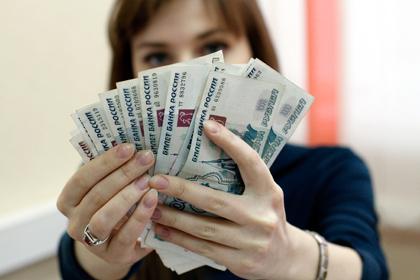 Фз о трудовых пенсиях в рф от 17.12.2001 года 173-фз о трудовых пенсиях в