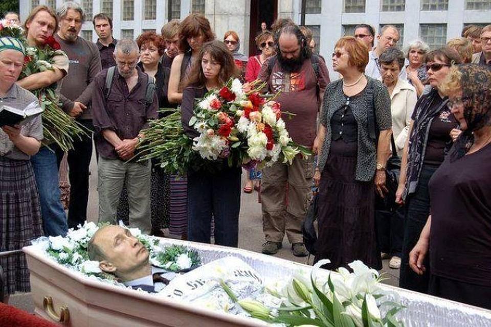 """Интернет наводнили """"похоронные"""" фото Путина. А между тем,  изображение главы государства есть символ власти, почти такой же, как герб и знамя."""