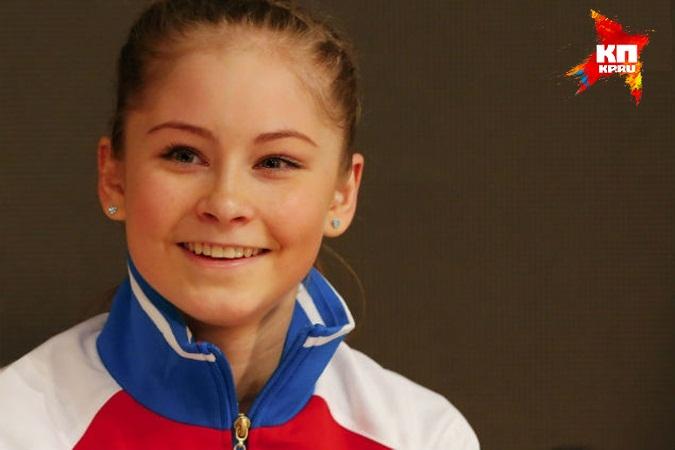 Юля Липницкая - самая непосредственная спортсменка на Олимпиаде