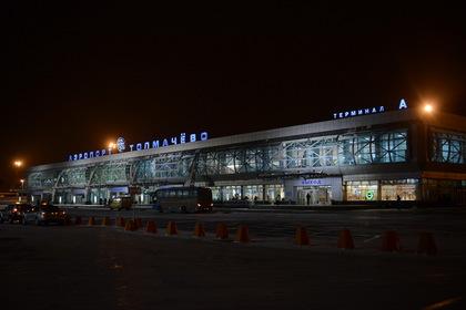 Сибирский хор споет в аэропорту Толмачево перед вылетом в Сочи.