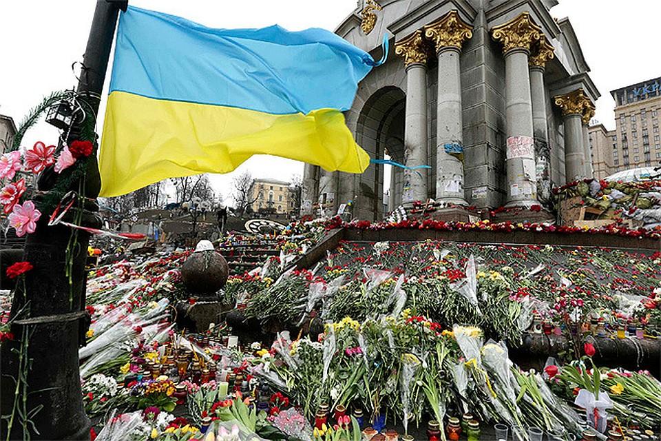 В эти дни Киев скорбит по погибшим в ходе вооруженной борьбы против власти Януковича
