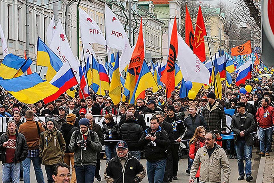 Нашлось достаточно большое количество людей, которые решили выступить не только против своей страны, но и против своего народа