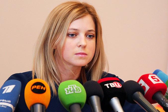 Корреспонденту радиостанции «КП»  удалось дозвониться прокурору Республики Крым Наталье Поклонской и задать ей несколько вопросов